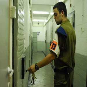 ביקור אסירים בכלא צבאי