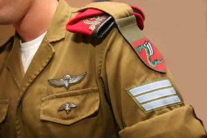 איך לשנות פרופיל צבאי